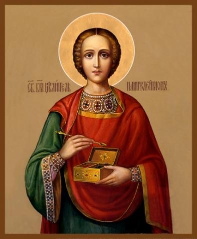9 августа день пантелеймона целителя поздравления 40